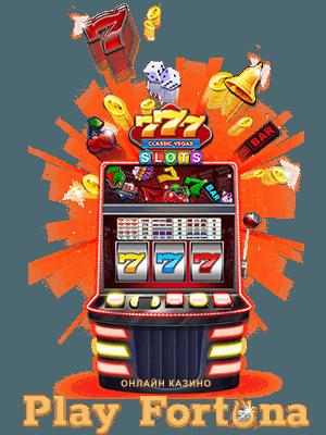 казино на деньги в мобильном